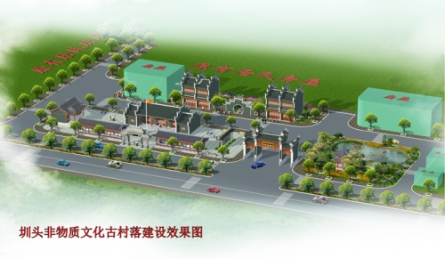 吉安圳头古村规划设计