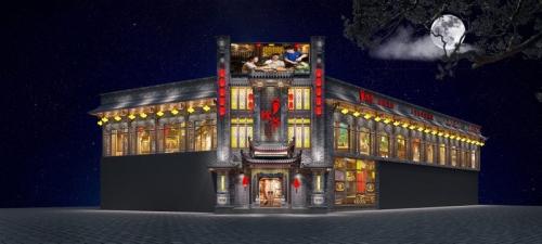 南昌坎爷生态餐厅设计