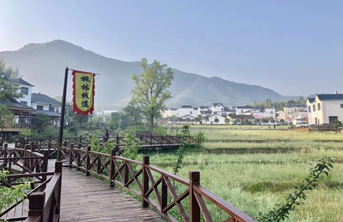 上饶乌石民宿景观项目