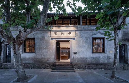 广西民宿酒店改造设计