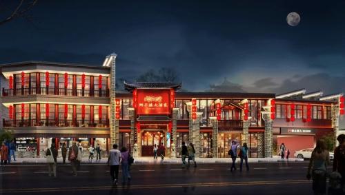 南昌万寿宫商业街餐厅