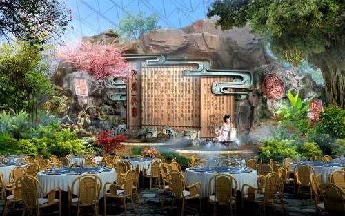 武功山花涧里生态餐厅