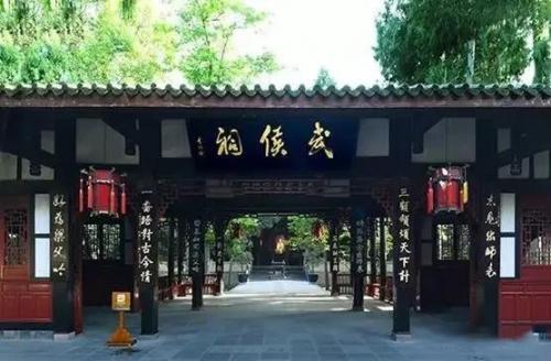 【古建文化】中华古建文化之川派
