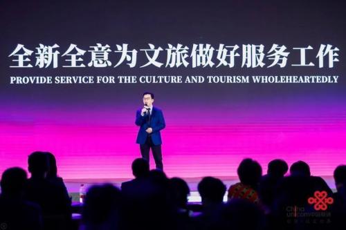智慧旅游引领未来旅游产业发展