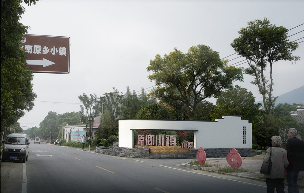 安义古村群改造设计