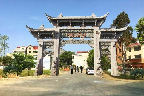 吉安圳头古村