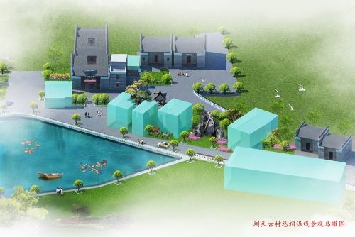 圳头古村总祠沿线景观鸟瞰图