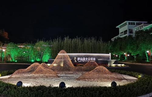 九江市汤太宗温泉民宿
