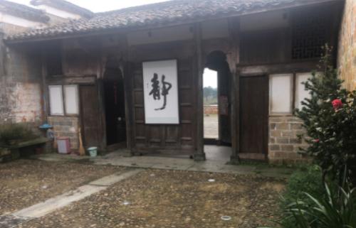 抚州金溪古村民宅维修设计