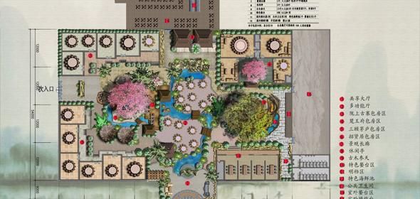 生态餐厅设计项目